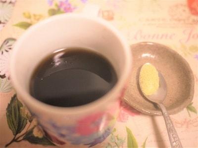 梅肉エキス茶