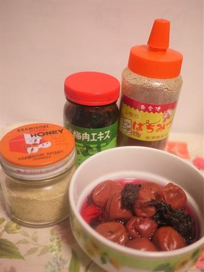 梅肉エキス、はちみつ、梅干し、生姜パウダー