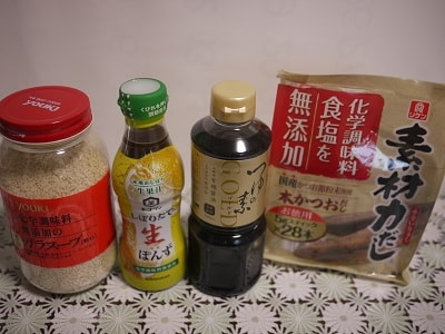 購入した化学調味料無添加商品