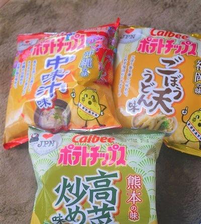 九州ポテトチップ